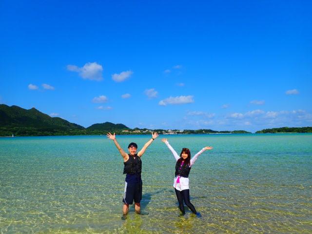 川平湾 カップル 写真