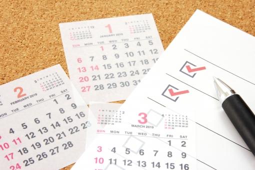 スケジュール カレンダー 画像