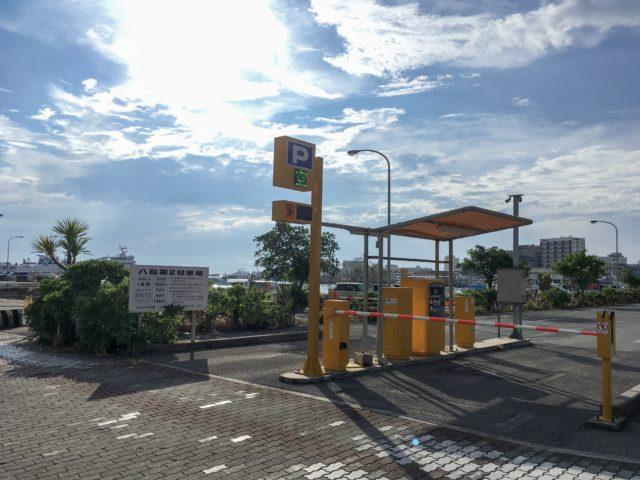 八島第2駐車場の写真